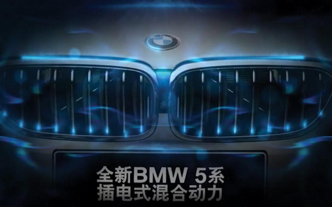BMW Series 5 China Launch