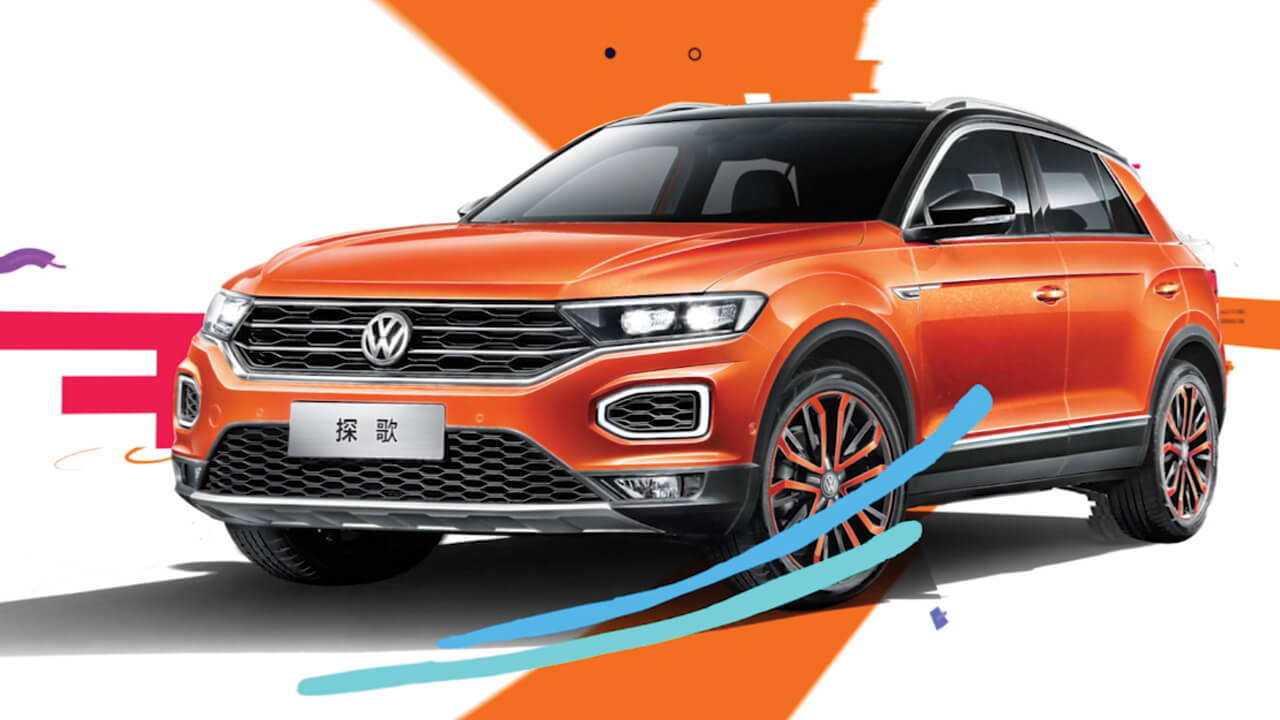 Volkswagen Launch T-Roc China
