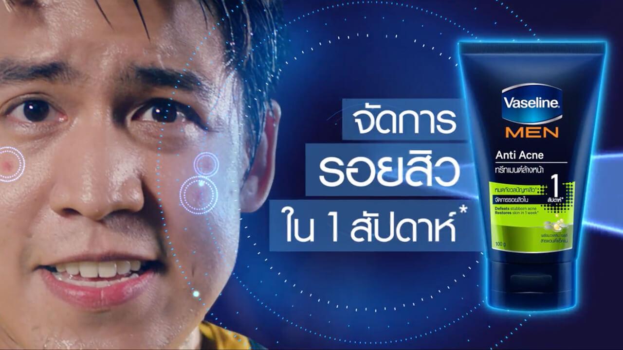 Vaseline Men : Dirt (Thailand)